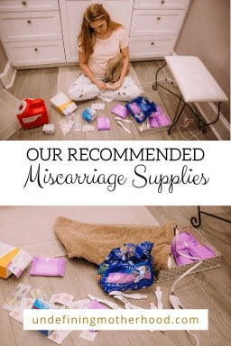 clickable-image-to-access-our-recommended-miscarriage-supplies